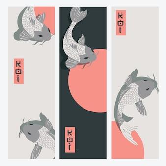 Colección de banners de koi