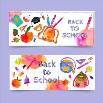 Colección de banners de regreso a la escuela de acuarela