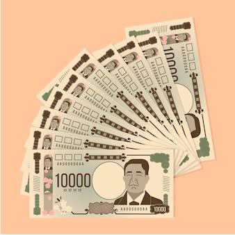 Colección de billetes de yenes de diseño plano