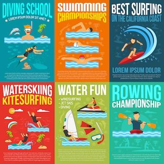 Colección de carteles de deportes acuáticos