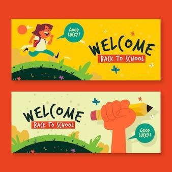 Colección de carteles de regreso a la escuela