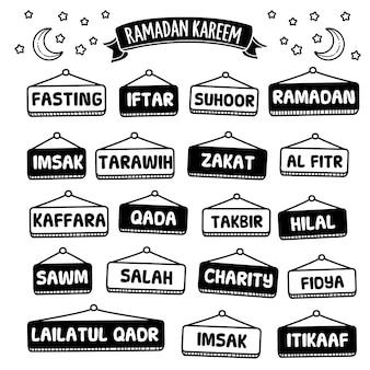 Colección dibujada a mano: términos de palabras de ramadán kareem