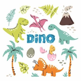 Colección de dinosaurios lindo bebé conjunto de ilustraciones de vectores de dibujos animados aisladas sobre fondo blanco