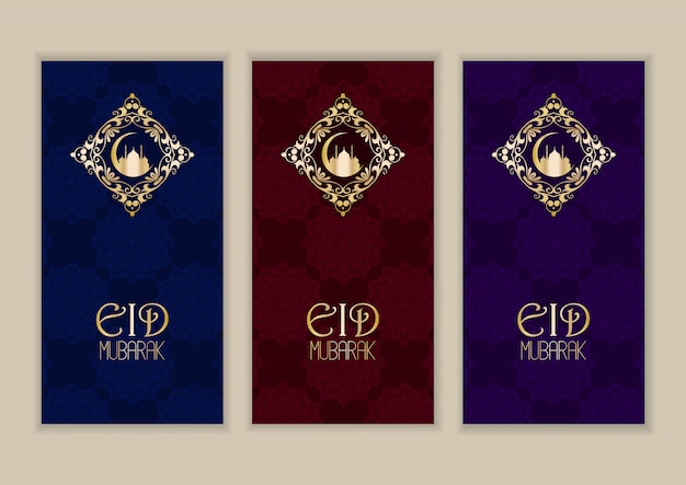 Colección de diseño elegante para eid mubarak.