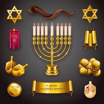 Colección de elementos de hanukkah