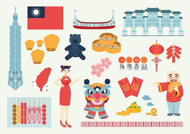 Colección de elementos taiwaneses