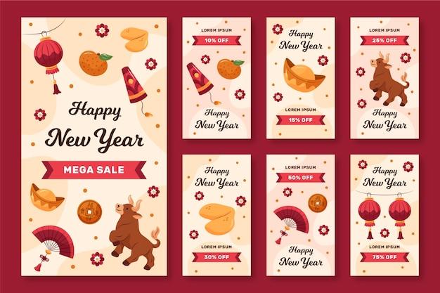 Colección de historias de instagram dibujadas a mano para el año nuevo chino