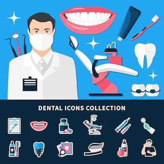 Colección de iconos dentales