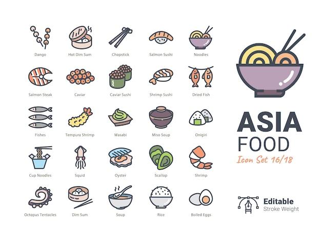 Colección de iconos de vector de comida de asia