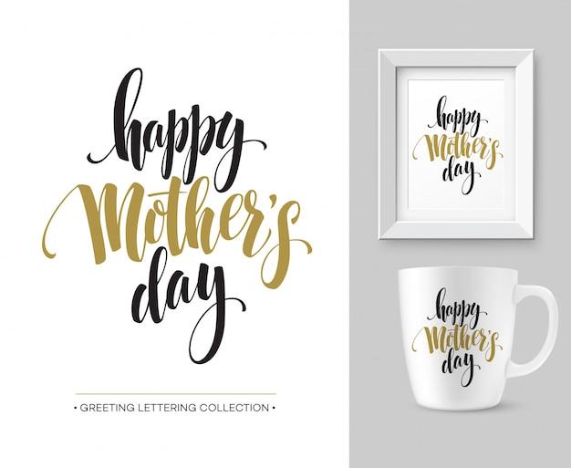 Colección de letras de la mano del día de las madres. plantilla de diseño de maqueta.