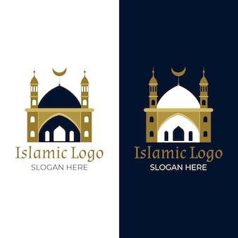Colección de logotipos islámicos