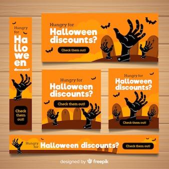 Colección moderna de banners web de halloween