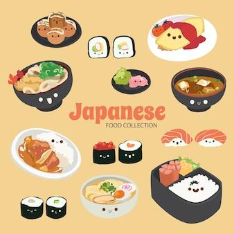 Colección de objetos de comida sam cute rainbow