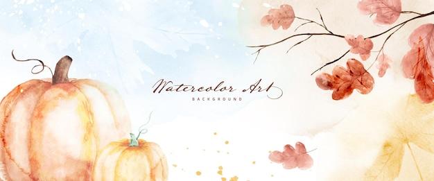 Colección otoño acuarela fondo abstracto con calabaza y hojas de temporada. arte natural de acuarela pintado a mano, perfecto para su encabezado, banner, web, pared, tarjetas, etc.