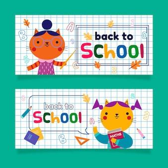 Colección de pancartas de regreso a la escuela