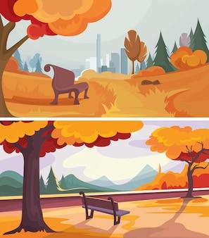 Colección de parques de otoño. hermoso paisaje natural.