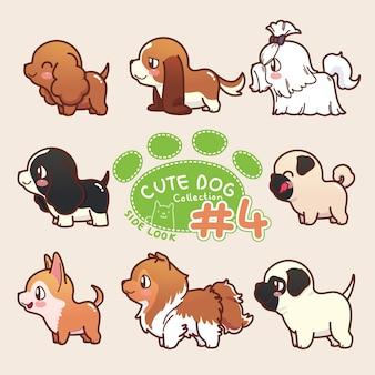 Colección de perros lindos mirada lateral 4