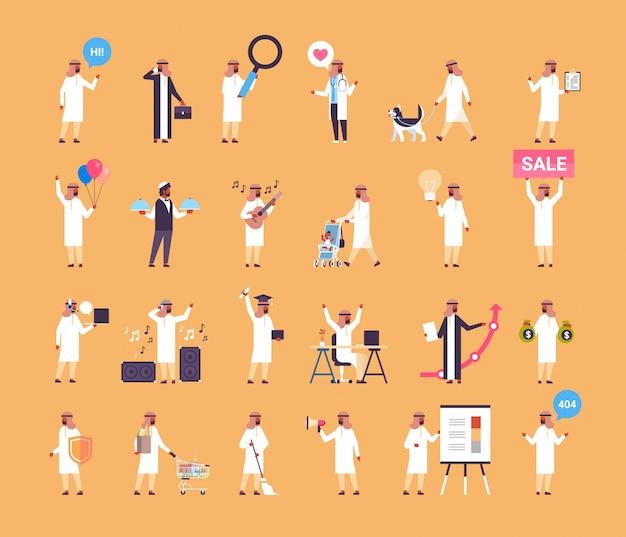 Colección de personas árabes con diferentes profesiones.