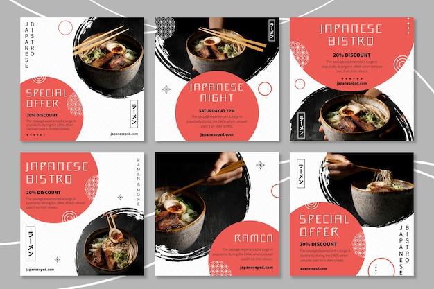 Colección de publicaciones de instagram de restaurantes japoneses