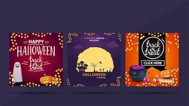 Colección de publicaciones de redes sociales cuadradas de halloween con elementos de halloween