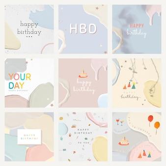 Colección de vectores de plantilla de pastel de feliz cumpleaños