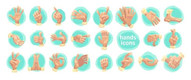 Colección de vectores de símbolos de mano plana aislada