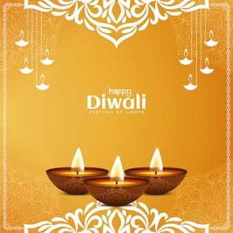 Color amarillo artístico happy diwali elegante fondo