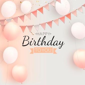 Color brillante feliz cumpleaños globos banner fondo ilustración