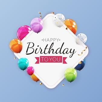 Color brillante feliz cumpleaños con globos fondo bandera ilustración vector