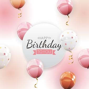 Color brillante feliz cumpleaños globos fondo ilustración
