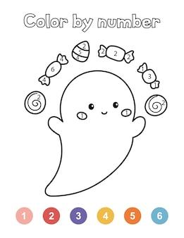 Color por número para niños en edad preescolar. fantasma de dibujos animados lindo con caramelos