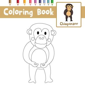 Colorear chimpancé