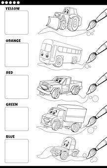 Colores básicos con vehículos de dibujos animados para colorear página del libro