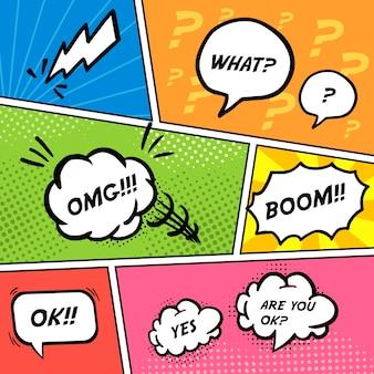 Coloridas burbujas de discurso cómico sobre páginas en blanco cómicas