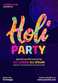 Colorido abstracto decorado cartel, pancarta o folleto para el festival de color indio, fiesta de celebración de holi. hermoso gulal colorido oscuro