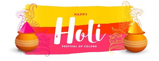 Colorido feliz festival holi indio banner