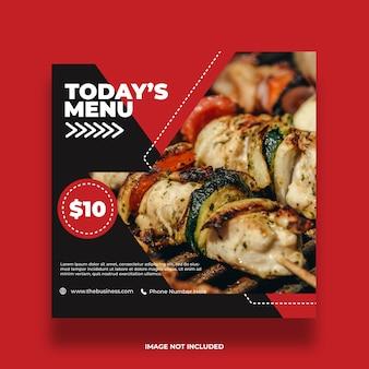 Colorido menú de comida arte de plantilla de promoción de redes sociales