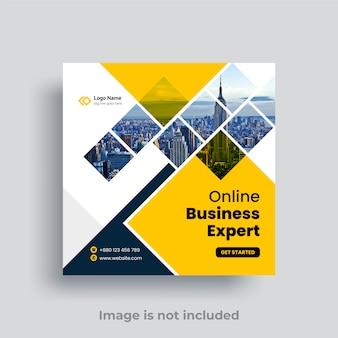 Comercialización digital de negocios redes sociales publicar banner plantilla de volante cuadrado premium vector