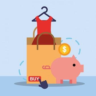 Comercio de compras en línea