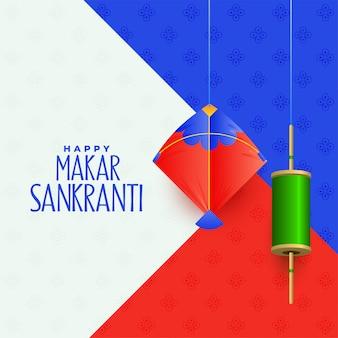 Cometa con carrete de cuerda para el diseño de la tarjeta del festival makar sankranti