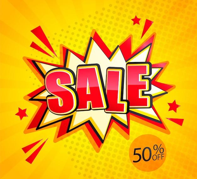 Comic sale boom banner en estilo retro pop art