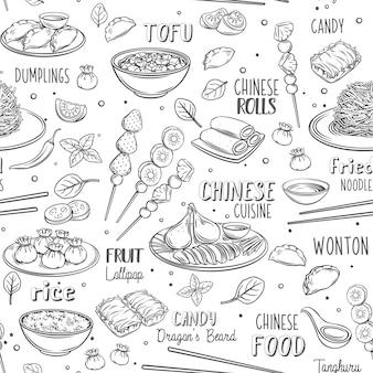 Comida asiática de patrones sin fisuras de cocina china