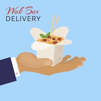 Comida china wok box entrega, ilustración. contenedor con comida rápida asiática del restaurante, fideos cocina almuerzo.