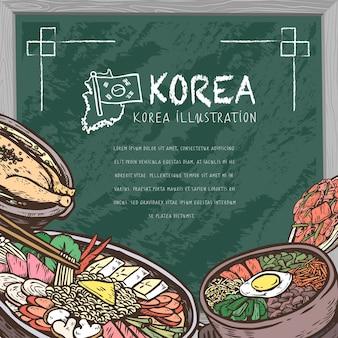 Comida coreana deliciosa en estilo dibujado a mano en pizarra