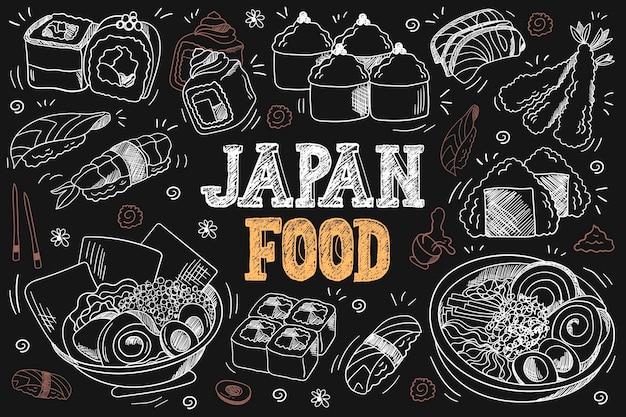 Comida japonesa dibujada a mano en la pizarra. juego de sushi. varios cuencos con ramen. conjunto de doodle de sushi y rollos