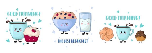 Comida kawaii de dibujos animados - pastel de cereza, papilla, leche, galletas