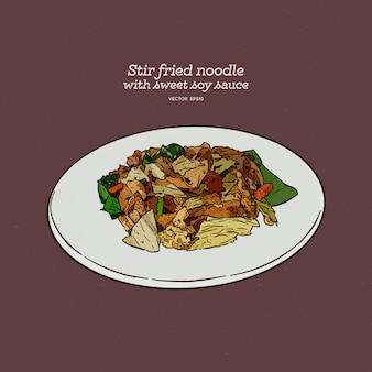 Comida tailandesa, fideos de arroz salteados en salsa de soja (pad see ew), boceto a mano.