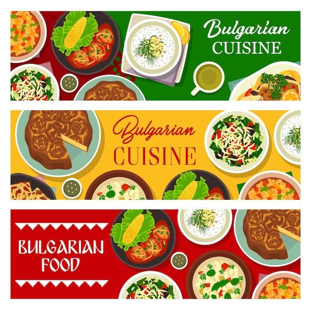 Comidas de comida búlgara, banner de plato de menú de restaurante
