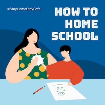 Cómo educar en casa durante la plantilla de escape del coronavirus