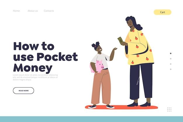 Cómo utilizar el concepto de dinero de bolsillo